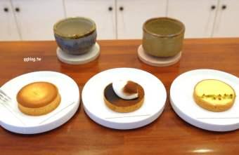 2018 08 23 123356 - 台中西區︱葉食甜點工作室 Pâtisserie YEHZ .每日限量手工甜點,晚來吃不到
