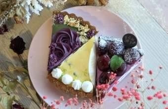 2018 08 29 112617 - 花甜囍室近科博館結合乾燥花的手作甜點店,主打塔類及乳酪蛋糕