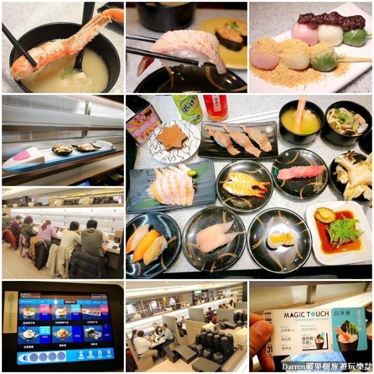 2018 09 09 174055 - 桃園日式料理有哪些?14間桃園日式料理懶人包