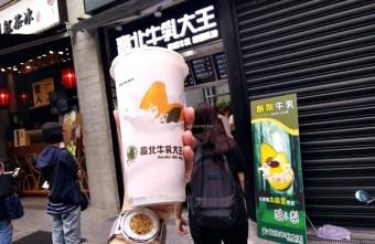 2018 09 14 201537 - 高北牛乳大王|夜市排隊飲料名攤進駐一中商圈 木瓜牛奶綠豆沙現打果汁專賣