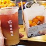 蜜藏地瓜│源自台中第二市場,楊桃加洛神梅茶也可以美美的漸層又好喝
