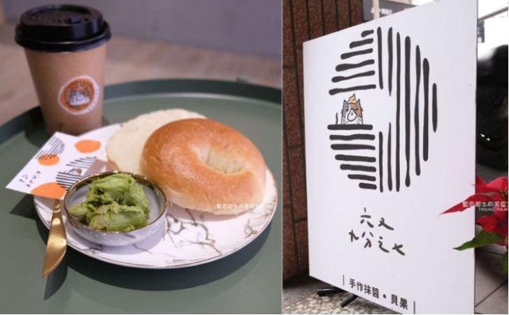 2020 08 12 184204 - 2020台中8間貝果料理懶人包,含早午餐、烘培坊