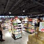 獅賣特進口食品outlet崇德店|日韓東南亞休閒食品10元起即期特賣價 調味料日用品專賣