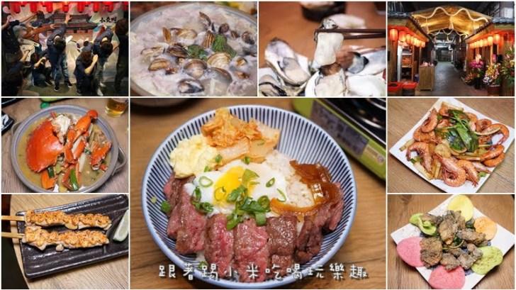 2018 10 22 164725 - 新竹海鮮餐廳推薦│9間新竹海鮮餐廳、竹北海鮮餐廳懶人包