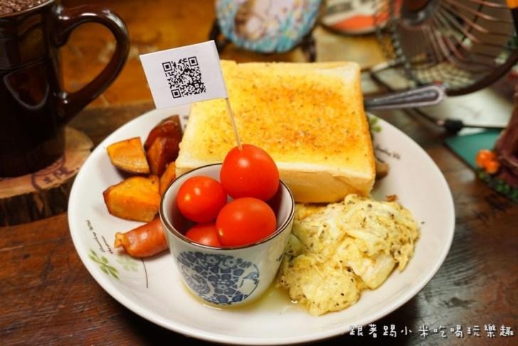 2018 10 26 171123 - 新竹咖啡推薦│8間新竹咖啡店美食懶人包