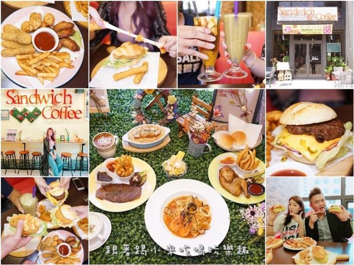 2018 10 26 172217 - 新竹咖啡推薦│8間新竹咖啡店美食懶人包