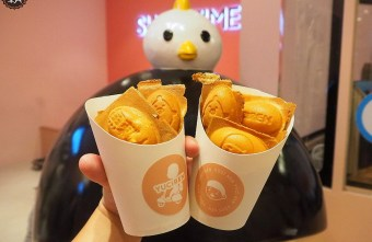 2018 10 29 223914 - 魚刺人雞蛋糕,文心秀泰內粉紅小巴士賣雞蛋糕好cute~(已歇業)