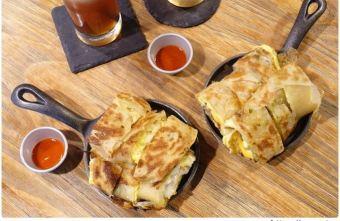 2018 11 02 144302 - 台北蛋餅有什麼好吃的?8間蛋餅早餐懶人包