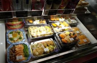 2018 11 10 100724 - 爭鮮中友百貨店|外帶精緻餐盒種類多 一貫壽司10元起 美味不變價格更便宜