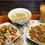 台中南屯︱一個人也能輕鬆吃泰式料理 泰粉味泰國米粉湯