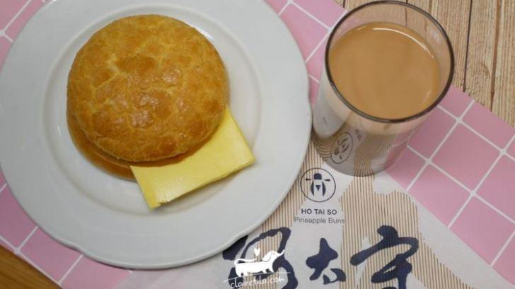 2018 11 13 155601 - 台北奶茶有哪些?10間台北鮮奶茶、珍珠奶茶懶人包