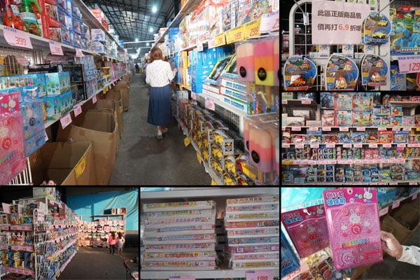 2018 11 14 133623 - 熱血採訪│台中海線最新300坪玩具批發店就在佳昇玩具批發
