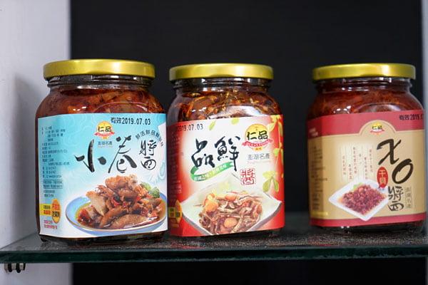 2018 11 14 151311 - 2019澎湖馬公市美食小吃海鮮餐廳38間懶人包