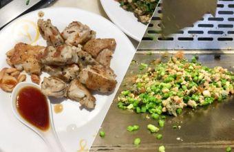 2018 11 19 154229 - 捷運雙連站餐廳有什麼好吃的?12間雙連站美食懶人包