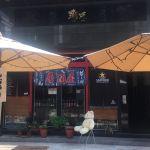 靜宜巨星商圈美食街│12間沙鹿巨星廣場美食生活懶人包
