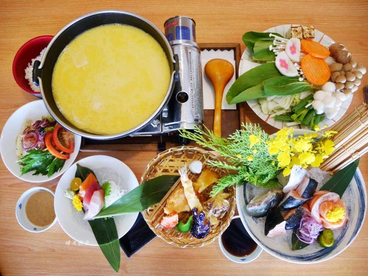 2018 11 20 210707 - 台中餐廳11月壽星優惠、滿額優惠、買一送一大搜查