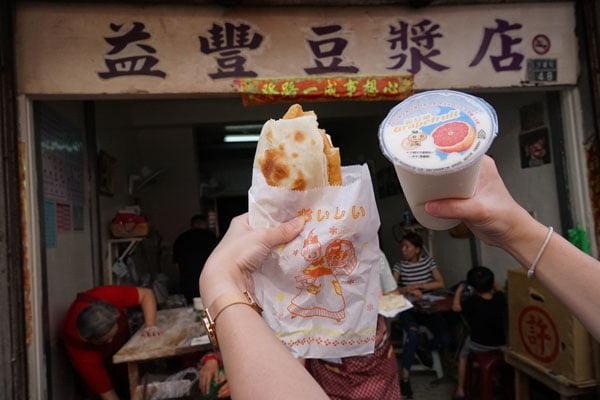 2018 11 22 161627 - 2019澎湖馬公市美食小吃海鮮餐廳38間懶人包