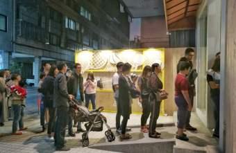 2018 11 28 193153 - 台中親子餐廳重新開幕,大樹先生台中店多種運動設備快帶孩子來放電
