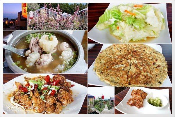 2018 12 10 152541 - 南投仁愛鄉旅遊景點、小吃、美食餐廳、民宿懶人包