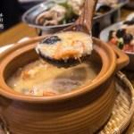 新北市粥餐廳攻略│10間中和粥、蘆洲粥、土城粥、林口粥懶人包
