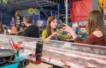 2018 12 26 112111 - 熱血採訪│台中第1間泰國流水蝦就在泰夯蝦!全台首創18米玻璃透明LED水道,還有熟食沙拉熱炒海鮮時蔬甜點冰淇淋吃到飽(已歇業)