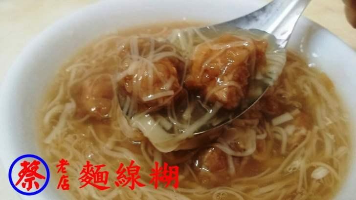 2018 12 26 161136 - 彰化鹿港美食餐廳有哪些?19間鹿港美食小吃懶人包