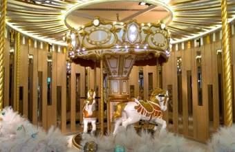 2018 12 30 225523 - 法雅幸福概念店|溫馨可愛兔兔窩 華麗旋轉木馬 全日供餐 親子友善餐廳