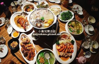 彰化市合菜餐廳推薦│6間彰化尾牙餐廳、海鮮餐廳懶人包