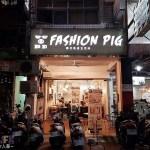 Fashion Pig韓式熟成五花肉│韓國夫婦開的韓式美食小店,也有豆腐鍋和魚板湯等傳統美食!