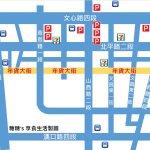 2019天津年貨大街即將開跑~交通管制看這裡!