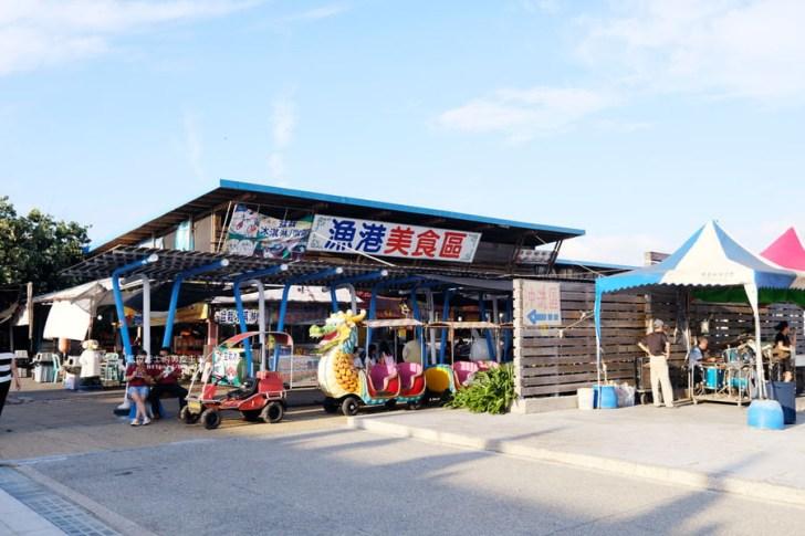 2019 01 23 163518 - 芳苑美食小吃餐廳懶人包,還有芳苑旅遊景點攻略