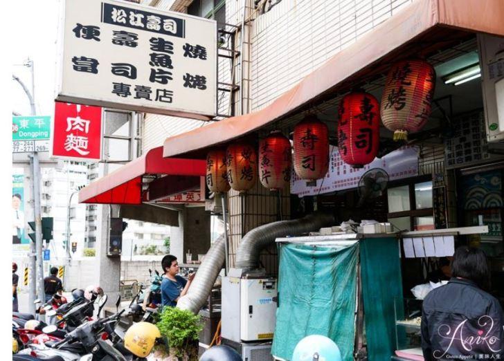 2019 02 01 140533 - 台南後甲國中美食,成大學生最愛的松江壽司,內用味噌湯和飲料喝到飽