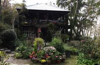 2019 02 23 112928 - 【新竹旅遊】六號花園 景觀餐廳 | 隱藏在新竹尖石鄉的森林秘境,在歐風建築裡的別墅享受芬多精下午茶~
