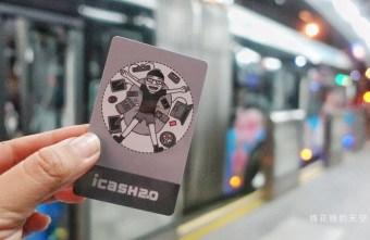 2019 03 04 220315 - 快報!快報!台中公車刷icash也能通,前十公里一樣免費喔