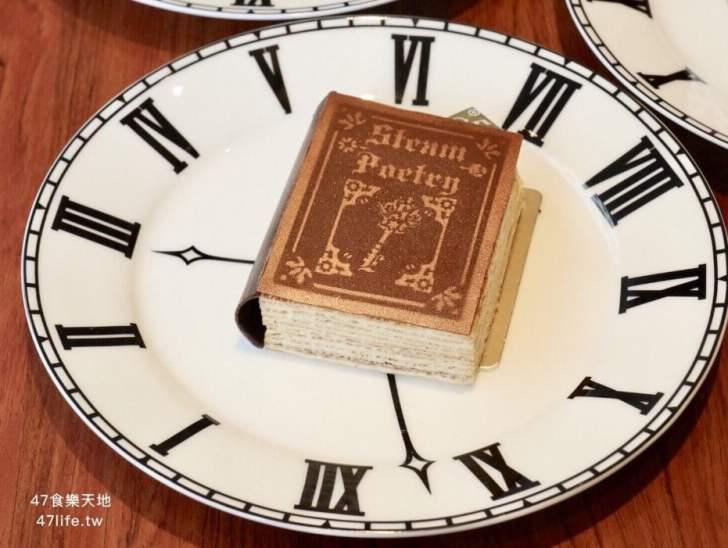 2019 03 11 160601 - 台北中山區巧克力、中正區巧克力料理懶人包