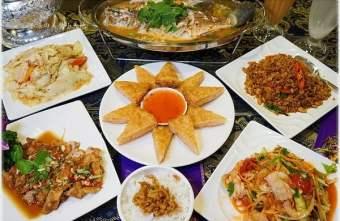 2019 03 16 192205 - 熱血採訪║泰廣城泰式料理,平價又道地的泰式料理哪裡找?現點現做泰酸泰辣泰好吃,CP值超高~