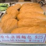 越南法國麵包工藝|平價美味法國麵包 楓糖可頌10元起 天天饅頭隔壁 第二市場台灣大道旁