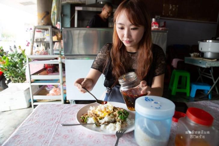 2019 03 19 002527 - 台南泰國料理,泰國人開的無菜單料理,用餐時刻很多外國人,店名我不會打