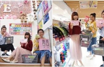 2019 03 21 205734 - 熱血採訪 桃園 光南生活館 小資女購物天堂 姊妹淘逛街好去處  還有好拍的網美打卡點
