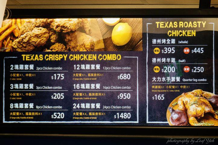 2019 03 23 154421 - 德州美墨炸雞微風南山店,不用排隊又好吃的微風炸雞在這裡