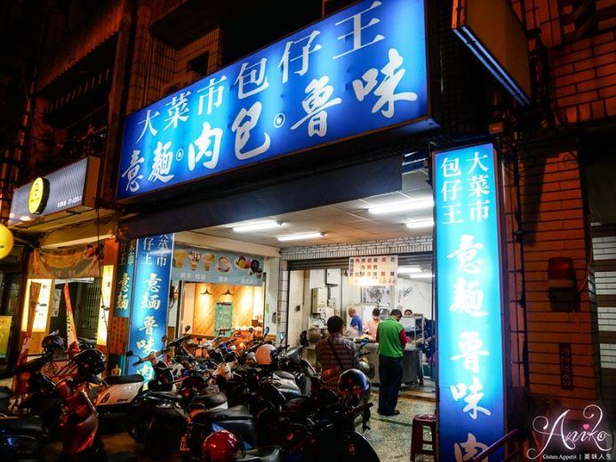 2019 03 27 164137 - 西門路小吃大菜市包仔王,豬油醬油拌麵竟然一賣就飄香60年