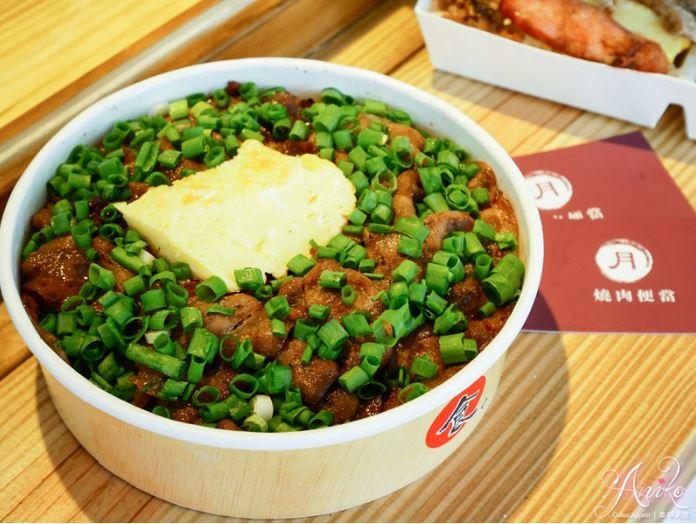 2019 03 27 222215 - 台南民生路便當,月燒肉便當木炭現烤燒肉,配菜多元