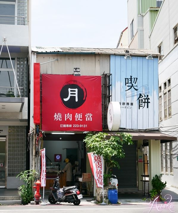 2019 03 27 222218 - 台南民生路便當,月燒肉便當木炭現烤燒肉,配菜多元