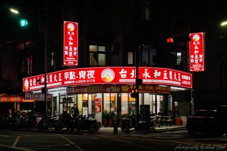 2019 03 29 231345 - 東湖站美食小吃有哪些?20間東湖捷運站美食餐廳懶人包
