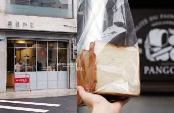 2019 04 03 001300 - 麵包林里│南屯老街烘焙香,職人精神的北海道函館牛奶吐司、可頌、歐式麵包