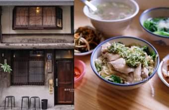 2019 04 03 001550 - 桂蘭麵-隱身台中巷弄溫和低調老屋賣著美味麵食