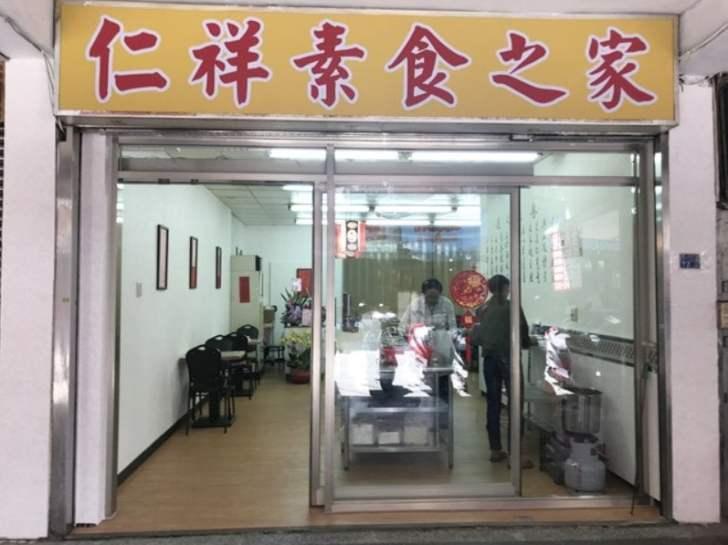 2019 04 03 232554 - 泰山站美食餐廳有哪些?14間泰山捷運站餐廳美食懶人包