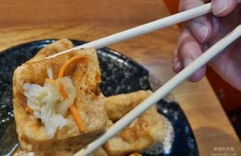 2019 04 08 222810 - 板橋美食 陳新抄手臭豆腐 完全不踩雷 小魚乾辣椒醬意外是亮點
