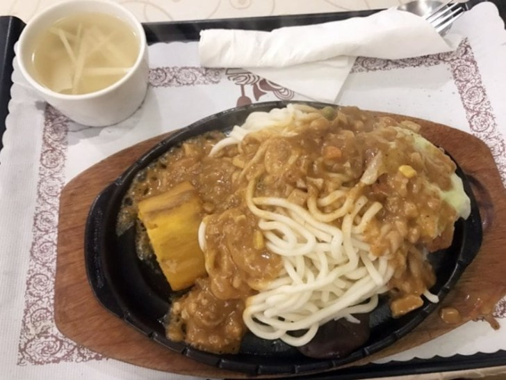 2019 04 11 214234 - 新店區公所站美食有哪些?11間新店區公所捷運站美食餐廳