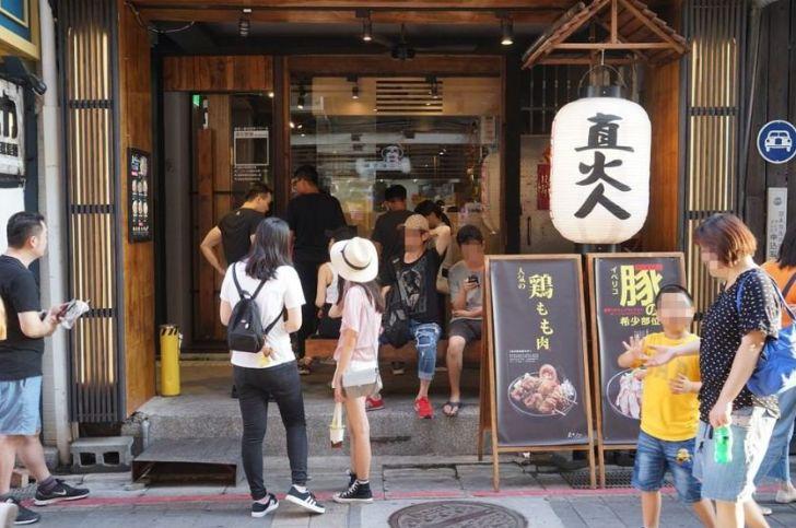 2019 04 14 133249 - 6間台北內湖丼飯、士林丼飯、南港丼飯懶人包